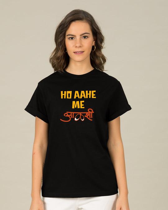 Shop Ho Ahe Me Aalshi Boyfriend T-Shirt-Front