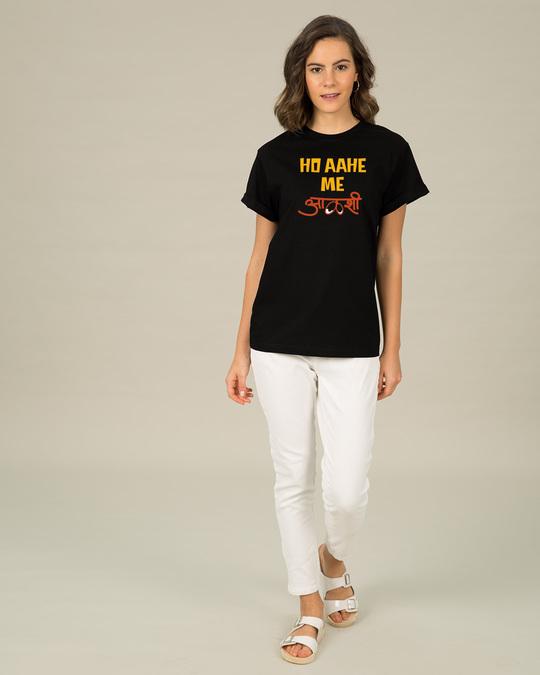 Shop Ho Ahe Me Aalshi Boyfriend T-Shirt
