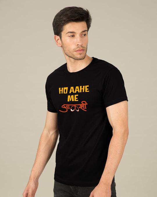 Shop Ho Ahe Me Aalshi Half Sleeve T-Shirt-Design