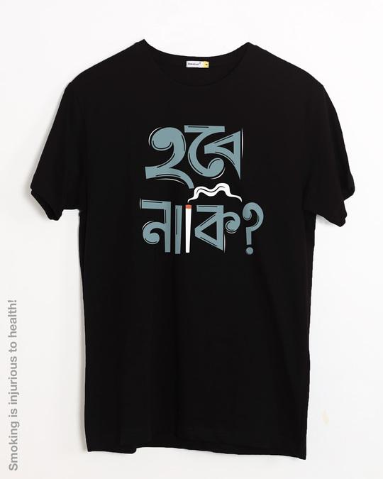Shop Hobe Naki Half Sleeve T-Shirt-Front