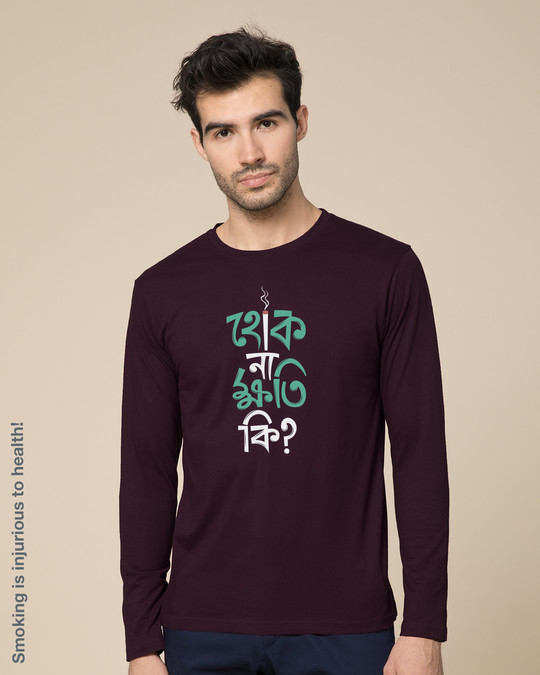Shop Hok Na Khoti Ki Full Sleeve T-Shirt-Front