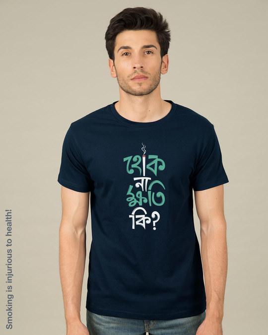 Shop Hok Na Khoti Ki Half Sleeve T-Shirt-Back