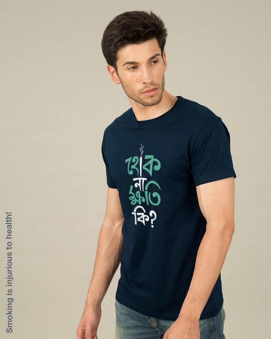 Shop Hok Na Khoti Ki Half Sleeve T-Shirt-Full
