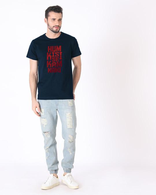 Shop Hum Kisi Se Half Sleeve T-Shirt