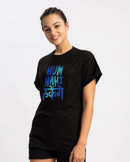 Shop Hum Nahi Rukenge Boyfriend T-Shirt-Back