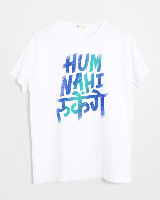 Shop Hum Nahi Rukenge Half Sleeve T-Shirt-Front