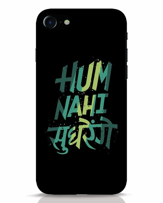 Shop Hum Nahi Sudhrenge iPhone 7 Mobile Cover-Front