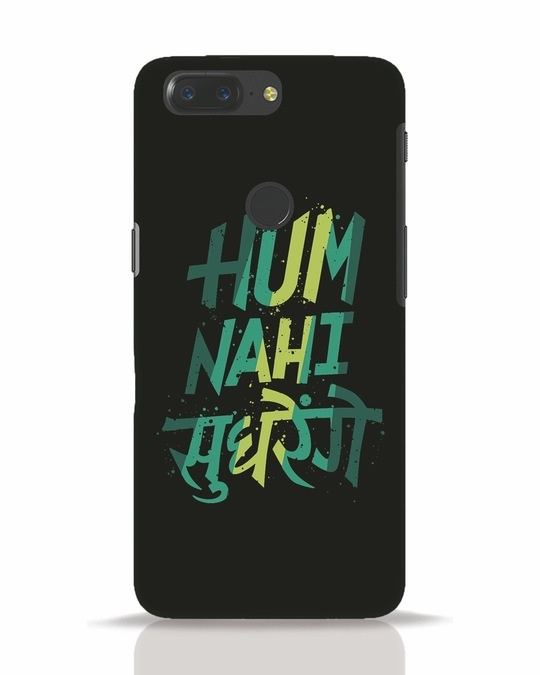 Shop Hum Nahi Sudhrenge OnePlus 5T Mobile Cover-Front