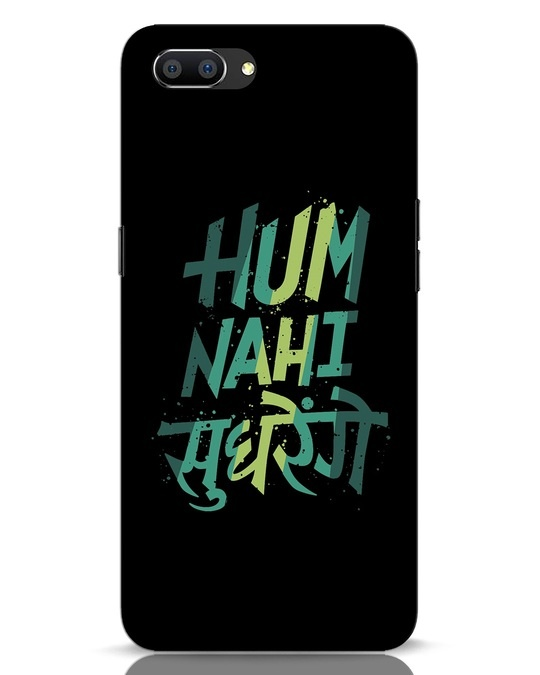 Shop Hum Nahi Sudhrenge Realme C1 Mobile Cover-Front