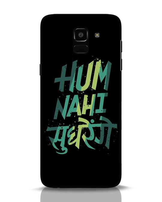 Shop Hum Nahi Sudhrenge Samsung Galaxy J6 Mobile Cover-Front