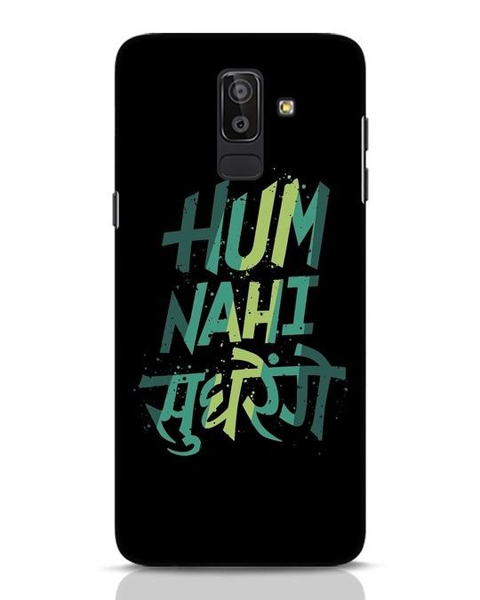 Shop Hum Nahi Sudhrenge Samsung Galaxy J8 Mobile Cover-Front
