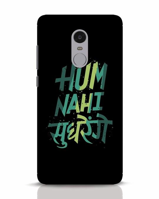 Shop Hum Nahi Sudhrenge Xiaomi Redmi Note 4 Mobile Cover-Front