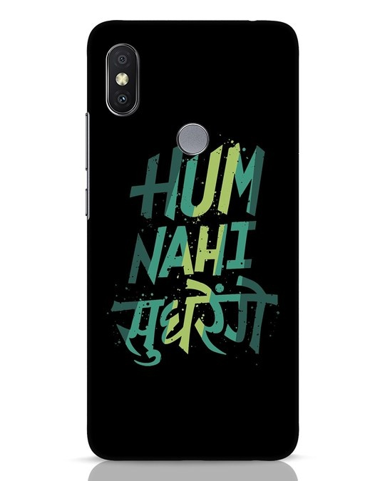 Shop Hum Nahi Sudhrenge Xiaomi Redmi Y2 Mobile Cover-Front