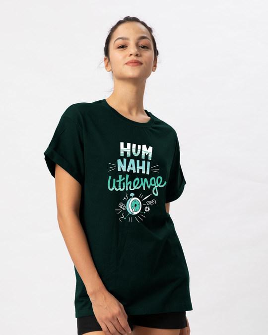 Shop Hum Nahi Uthenge Boyfriend T-Shirt-Back
