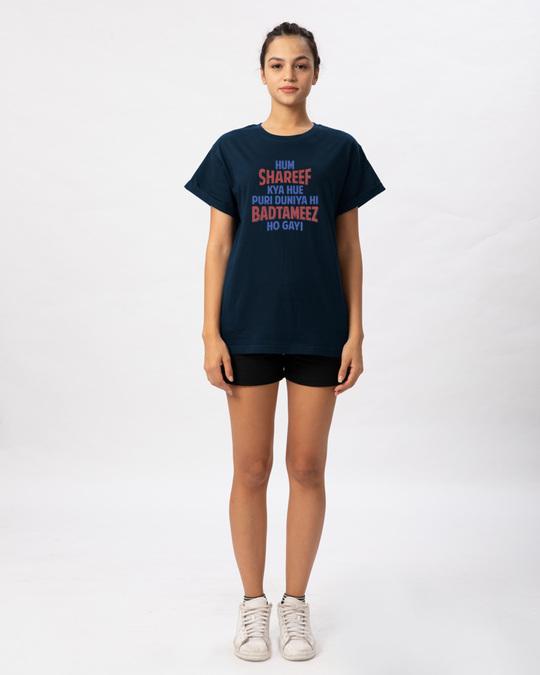 Shop Hum Shareef Boyfriend T-Shirt