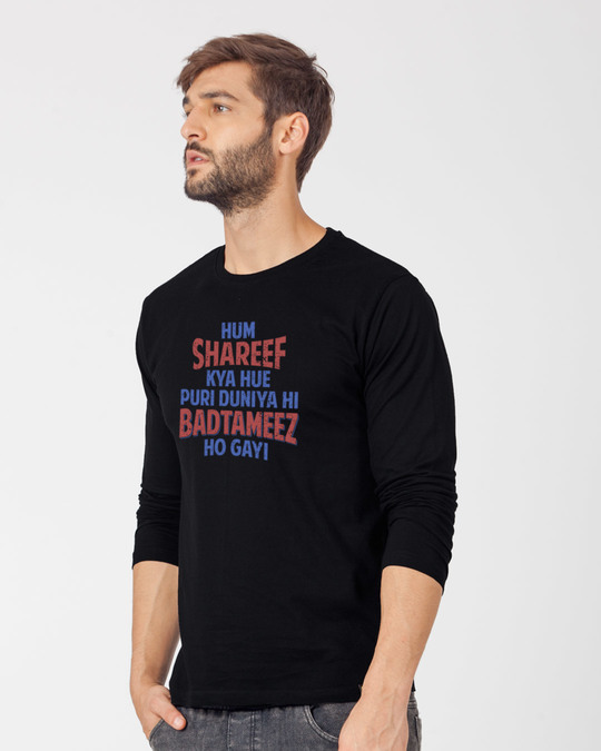 Shop Hum Shareef Full Sleeve T-Shirt-Back