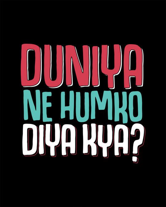 Shop Humko Diya Kya Boyfriend T-Shirt