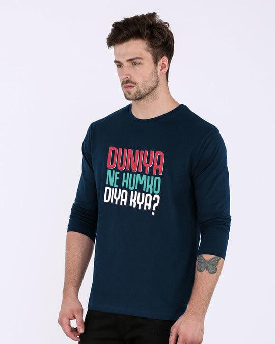 Shop Humko Diya Kya Full Sleeve T-Shirt-Back