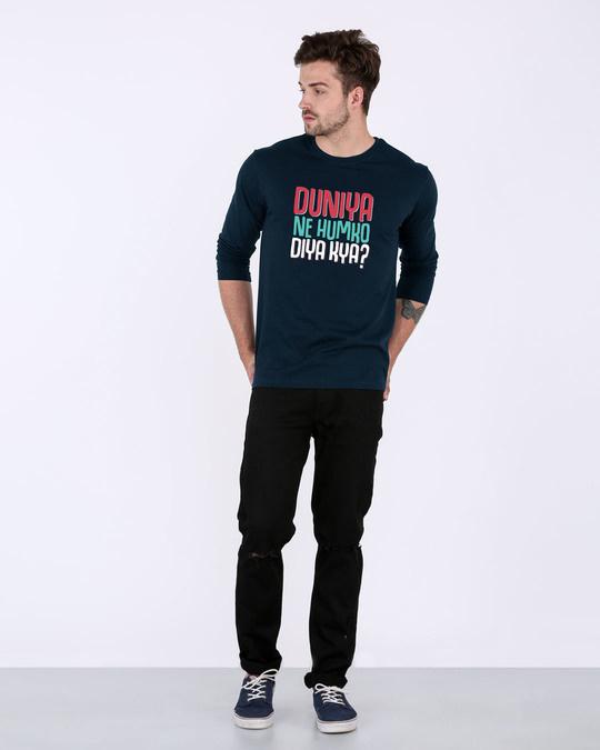 Shop Humko Diya Kya Full Sleeve T-Shirt
