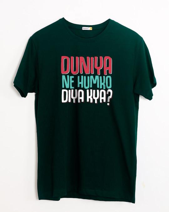 Shop Humko Diya Kya Half Sleeve T-Shirt-Front