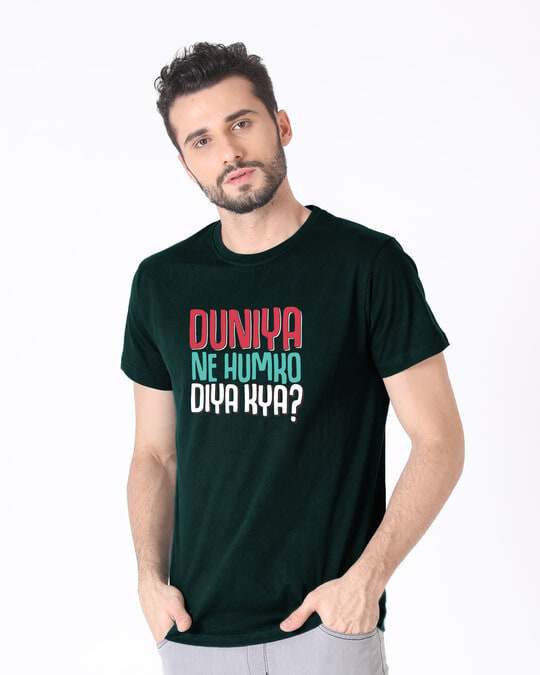 Shop Humko Diya Kya Half Sleeve T-Shirt-Full