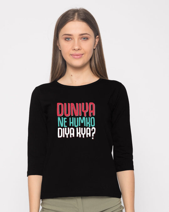 Shop Humko Diya Kya Round Neck 3/4th Sleeve T-Shirt-Front