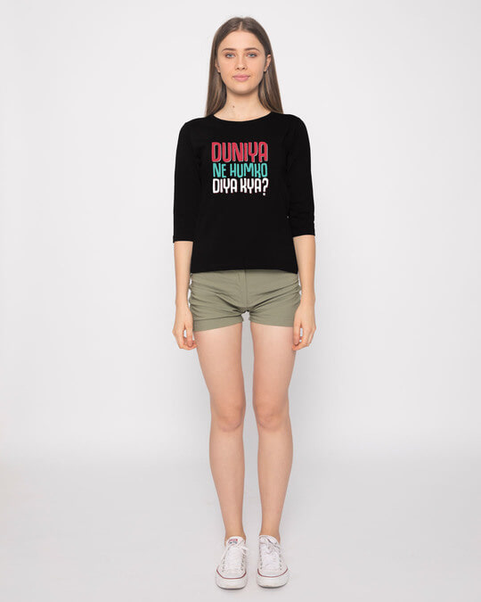 Shop Humko Diya Kya Round Neck 3/4th Sleeve T-Shirt-Full