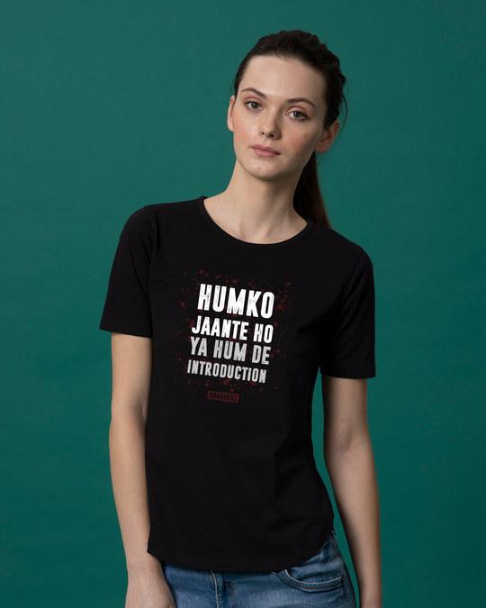 Shop Humko Jaante Ho Basic Round Hem T-Shirt-Front