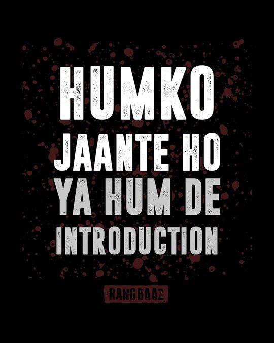 Shop Humko Jaante Ho Half Sleeve T-Shirt