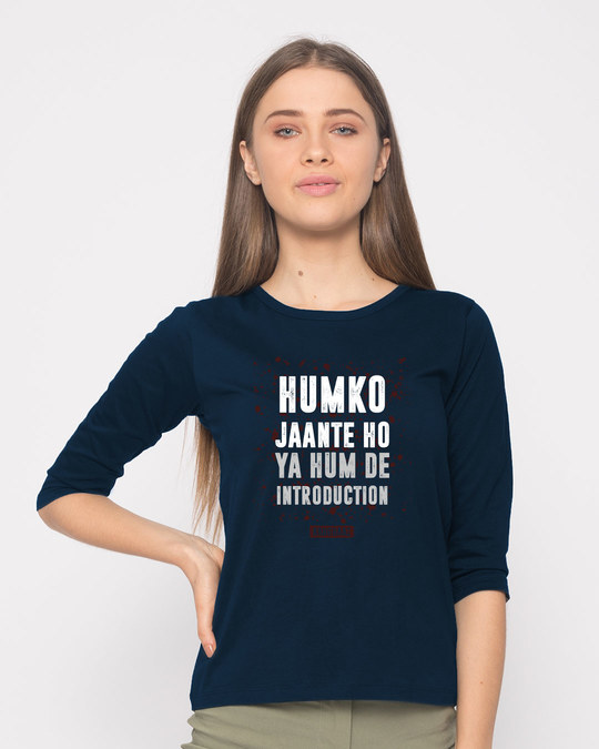 Shop Humko Jaante Ho Round Neck 3/4th Sleeve T-Shirt-Front