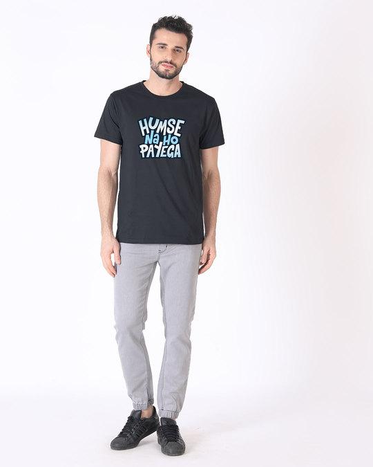 Shop Humse Na Ho Payega Half Sleeve T-Shirt