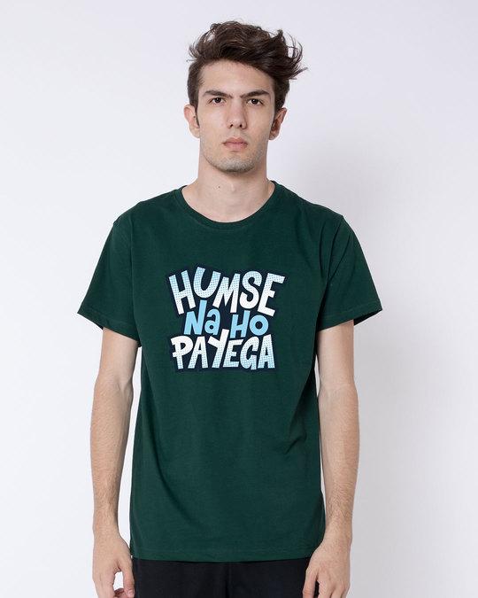 Shop Humse Na Ho Payega Half Sleeve T-Shirt-Back