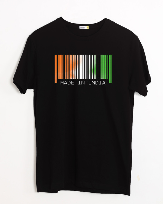 Shop India Barcode Half Sleeve T-Shirt-Front