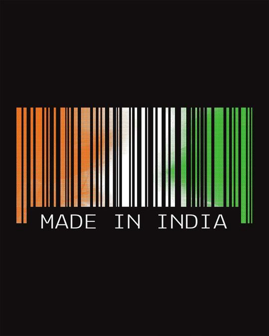 Shop India Barcode Vest