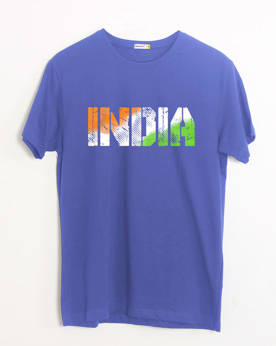 Shop India Tricolor Half Sleeve T-Shirt-Front