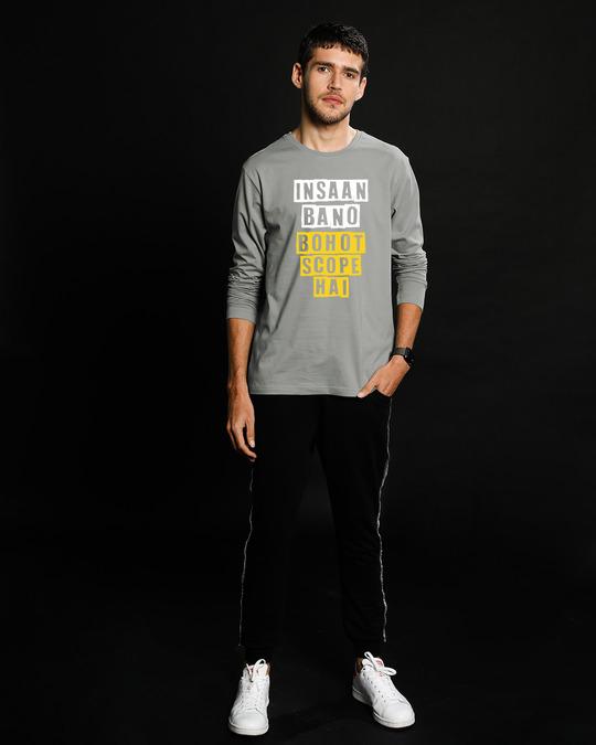 Shop Insaan Bano Full Sleeve T-Shirt-Design