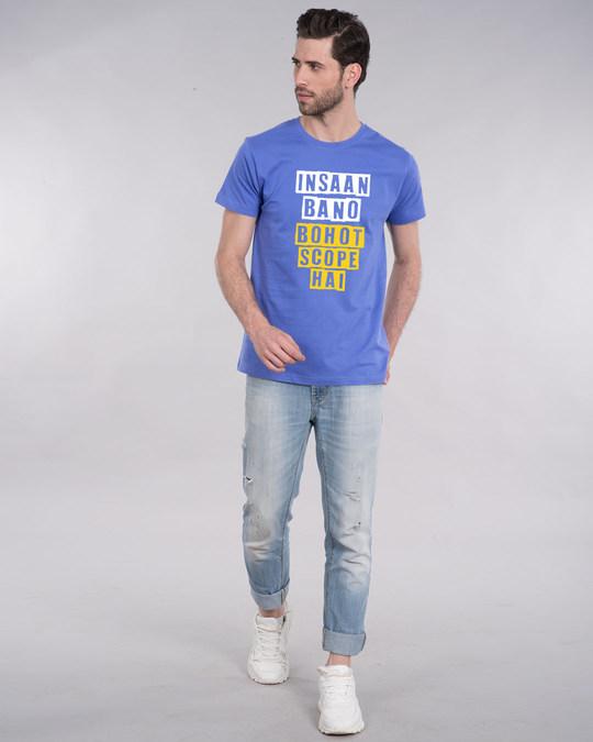 Shop Insaan Bano Half Sleeve T-Shirt-Full