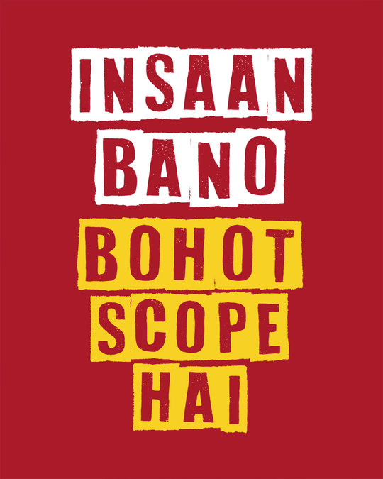 Shop Insaan Bano Vest-Full