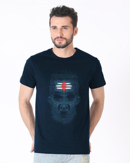 Shop Intense Mahakal Half Sleeve T-Shirt-Back