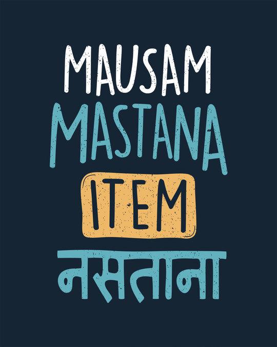 Shop Item Nastana Half Sleeve T-Shirt