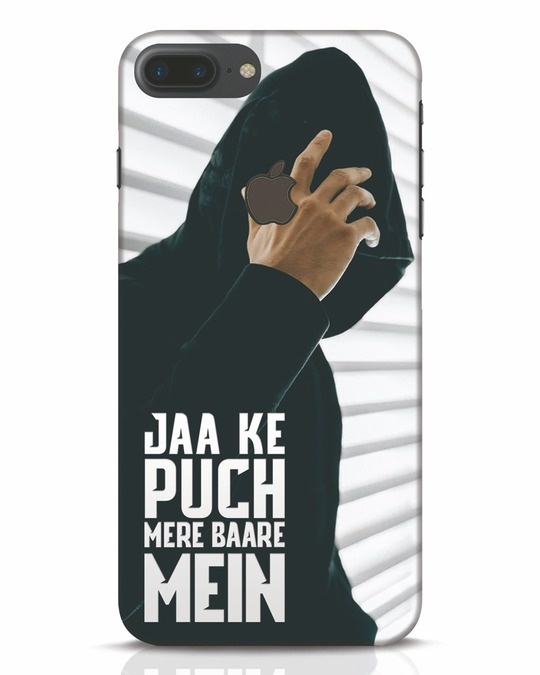 Shop Jaake Puch Mere Baare Mein iPhone 7 Plus Logo Cut Mobile Cover-Front