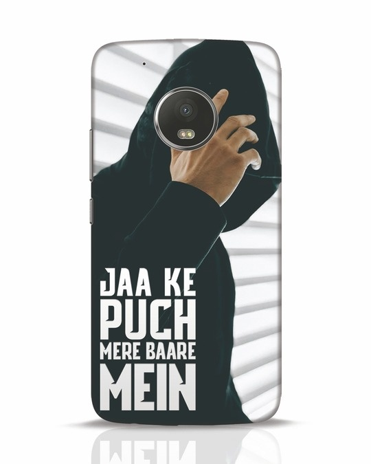Shop Jaake Puch Mere Baare Mein Moto G5 Plus Mobile Cover-Front
