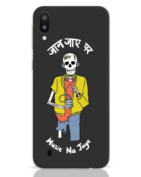 Shop Jaan Music Samsung Galaxy M10 Mobile Cover-Front