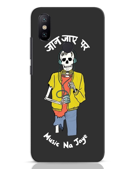 Shop Jaan Music Xiaomi Mi A2 Mobile Cover-Front