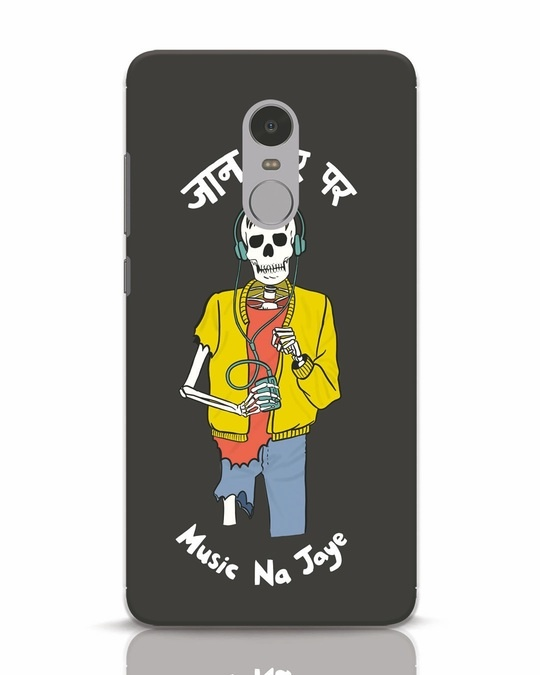 Shop Jaan Music Xiaomi Redmi Note 4 Mobile Cover-Front