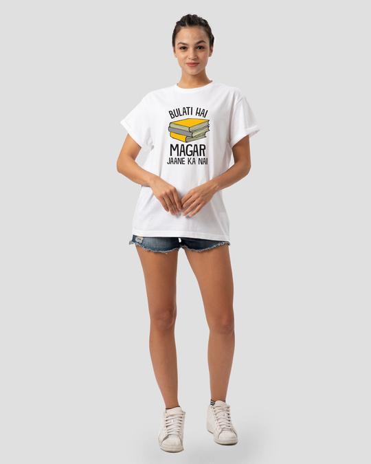 Shop Jaane Ka Nai Boyfriend T-Shirt-Full