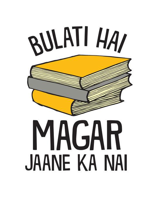 Shop Jaane Ka Nai Half Sleeve T-Shirt-Full