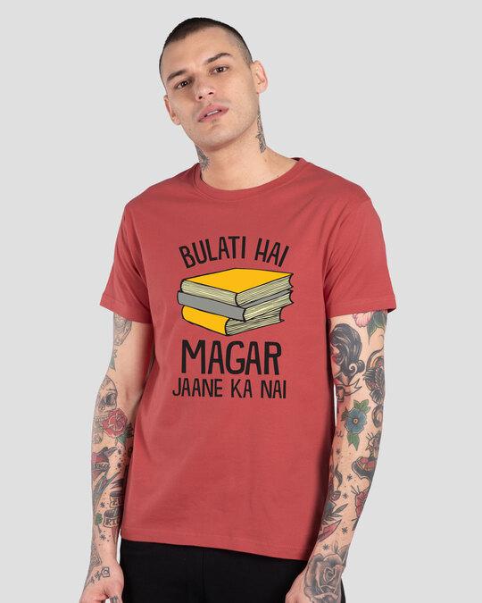 Shop Jaane Ka Nai Half Sleeve T-Shirt-Front