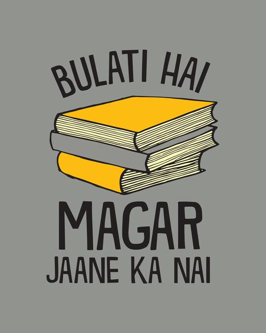 Shop Jaane Ka Nai Vest-Full