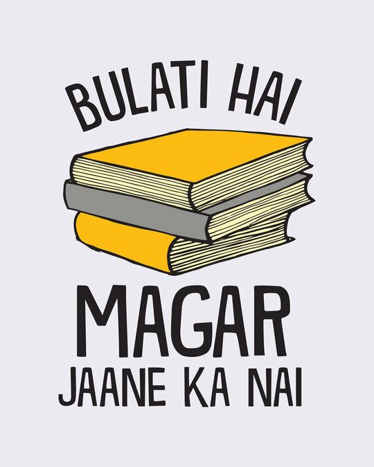Shop Jaane Ka Nai Vest